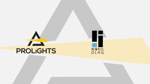 PROLIGHTS nomina DLHG distributore ufficiale del brand in Taiwan